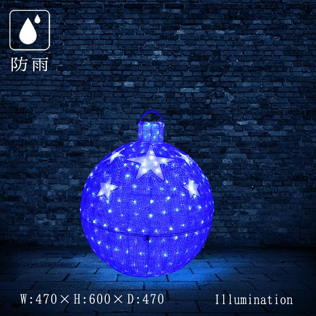 業務用 イルミネーション モチーフ 3D 屋外 防雨 LED クリスタルグローデコボール スター 小