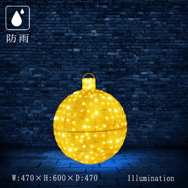 業務用 イルミネーション モチーフ 3D 屋外 防雨 LED クリスタルグローデコボール ツインクル 小