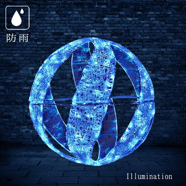 業務用 イルミネーション モチーフ 3D 屋外 防雨 LEDクリスタルグロースパイラルボール (小) ブルー