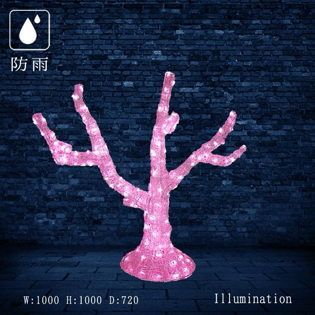 業務用 イルミネーション モチーフ 3D クリスマス フィッシュ 外 防雨 LED クリスタルグロー サンゴ