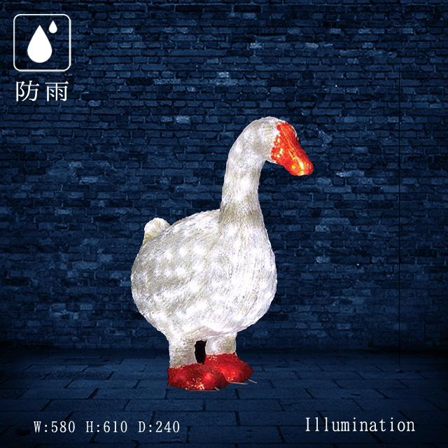 業務用 イルミネーション モチーフ 3D クリスマス 屋外 防雨 LED クリスタルグロー アヒルA