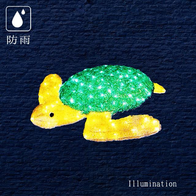 業務用 イルミネーション モチーフ 3D クリスマス フィッシュ 屋外 防雨 LEDクリスタルグロー ウミガメ (小)