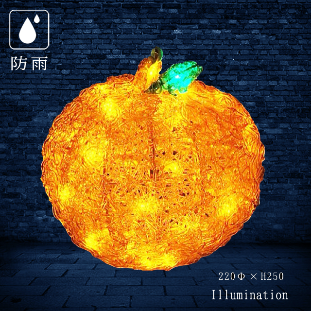 業務用 イルミネーション モチーフ 3D 屋外 防雨 LEDクリスタルグロー オレンジ