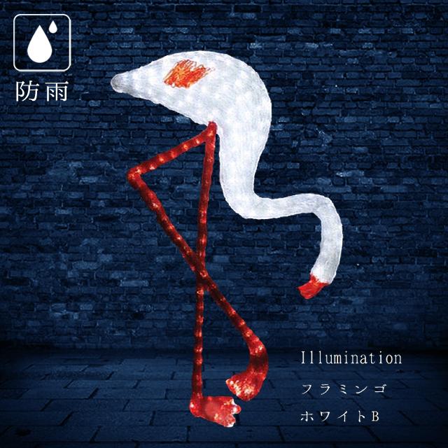 業務用 イルミネーション モチーフ 3D クリスマス 屋外 防雨 LED クリスタルグロー フラミンゴ ホワイトB