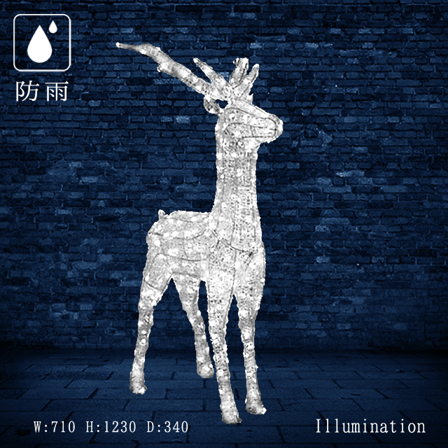 業務用 イルミネーション モチーフ 3D 屋外 防雨 LEDクリスタルグロー スタンディングトナカイ(小)