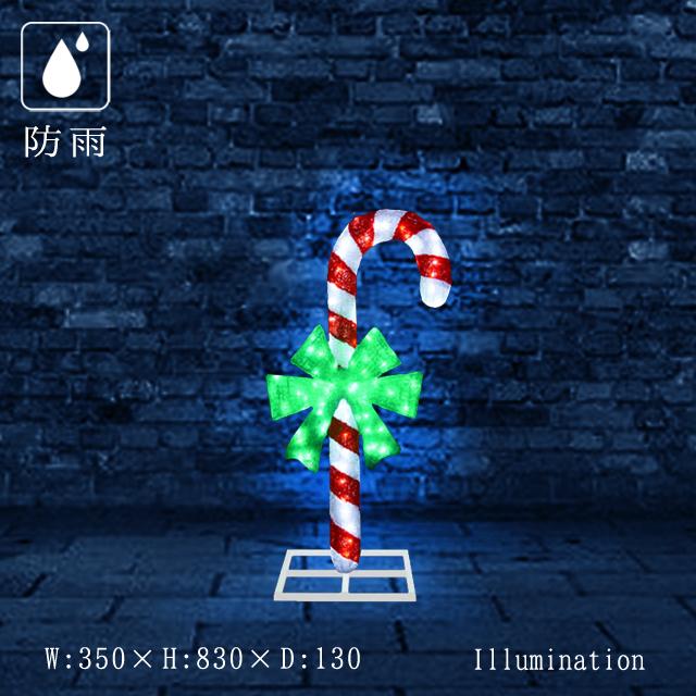 業務用 イルミネーション モチーフ 2D クリスマス 屋外 防雨 LED クリスタルグロー キャンディーステック