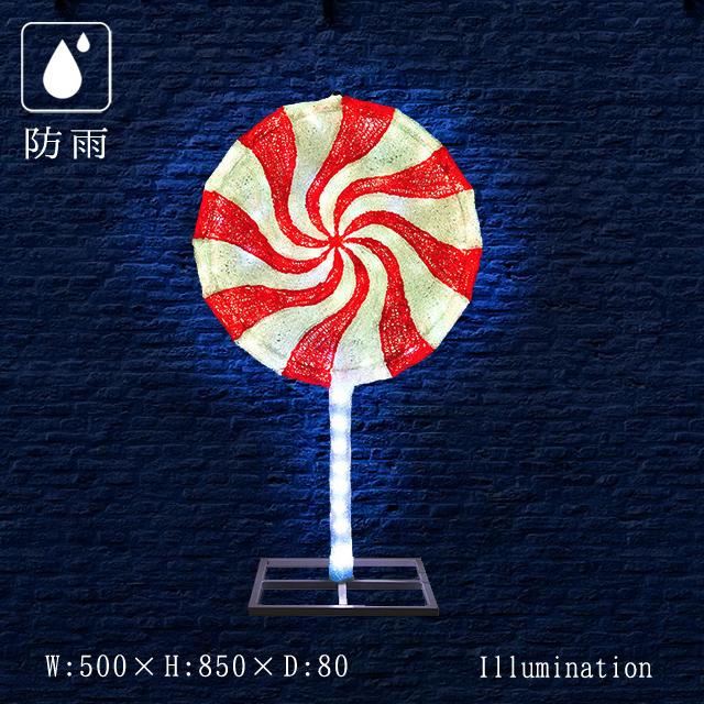 業務用 イルミネーション モチーフ 2D クリスマス 屋外 防雨 RGB クリスタルグロー ロリポップ RGB