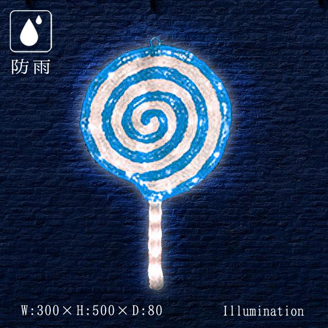 業務用 イルミネーション モチーフ 2D クリスマス 屋外 防雨 LED クリスタルグロー ロリポップ ソーダー
