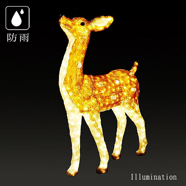 業務用 イルミネーション モチーフ 3D クリスマス 屋外 防雨 奈良 鹿 LED クリスタルグロー シカB