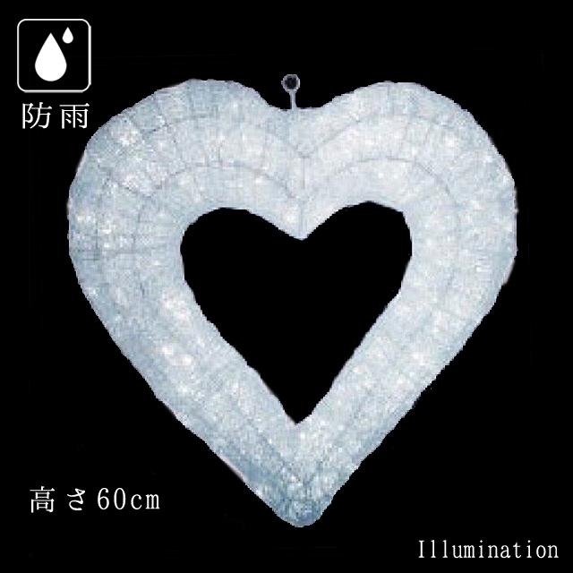 業務用 イルミネーション モチーフ 3D クリスマス バレンタイン 屋外 防雨 LEDクリスタルグローハート ホワイト