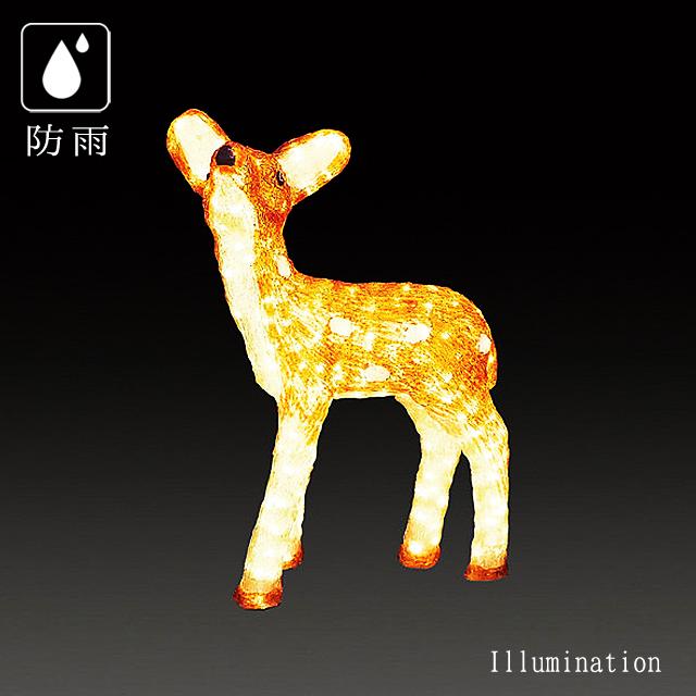 業務用 イルミネーション モチーフ 3D クリスマス 屋外 防雨 奈良 鹿 LED クリスタルグロー シカC