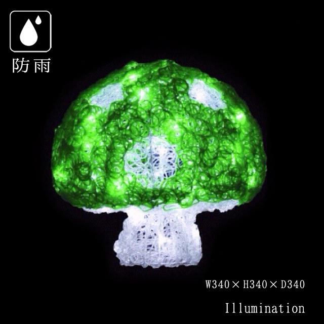業務用 イルミネーション モチーフ 3D 屋外 防雨 LED クリスタルグローキノコ グリーン (小)