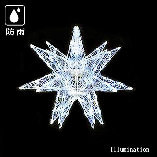 業務用 イルミネーション モチーフ 3D 屋外 防雨 LED セパレーツギャラクシー ギャラクシー6枚羽 (中) ホワイト