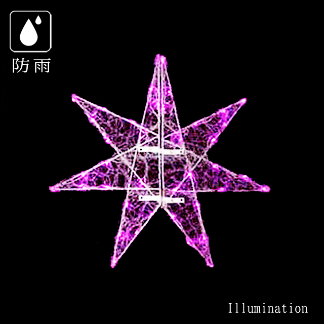 業務用 イルミネーション モチーフ 2D クリスマス ライト 屋外 防雨 LED セパレーツギャラクシー ギャラクシー2枚羽(中)ピンク