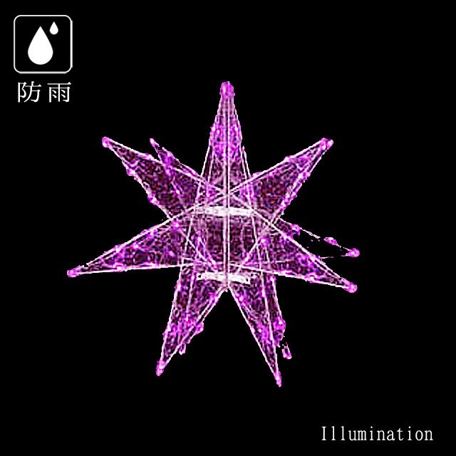 業務用 イルミネーション モチーフ 3D 屋外 防雨 LED セパレーツギャラクシー ギャラクシー4枚羽 (小) ピンク