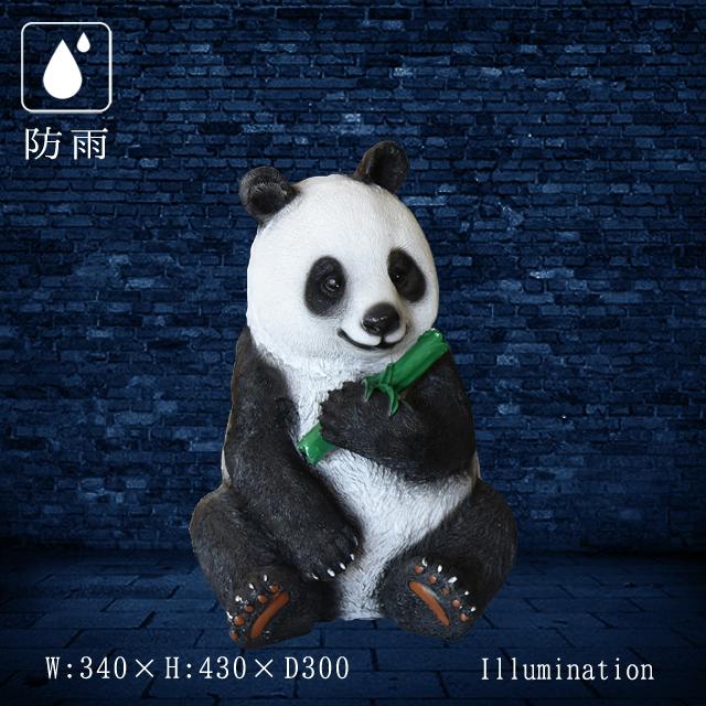 業務用 イルミネーション モチーフ 3D 動物 像 クリスマス 屋外 防雨 LED ナチュマル リトルパンダ B