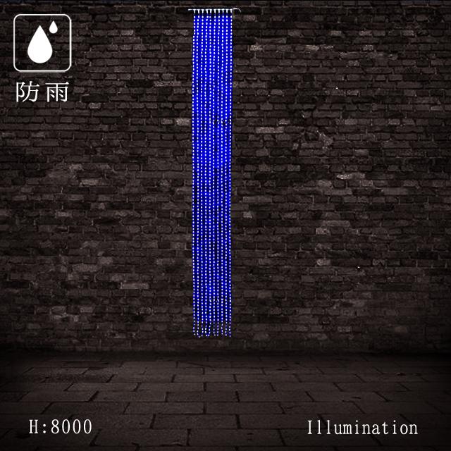 業務用 イルミネーション カーテン イルミネーション ナイアガラ 点滅可能 屋外 防雨 LED カーテンライト1000球 ブルー