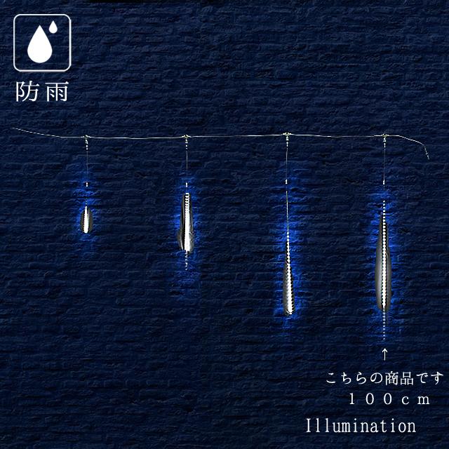 業務用 イルミネーション つららライト 屋外 防雨 連結可能LED スターダスト スリム ホワイト 100cm 5本セット