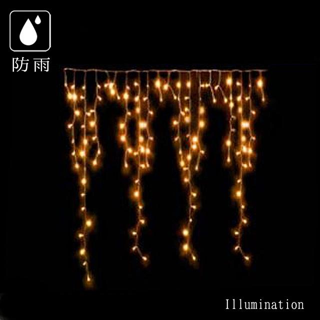 業務用 イルミネーション カーテン 屋外 防雨 LED アイスクルライト150 ウォームホワイト