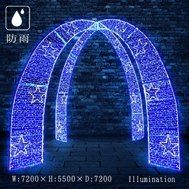 業務用 イルミネーション 特大モチーフ3D クリスマス 屋外 防雨 LED デコレーションアーチ