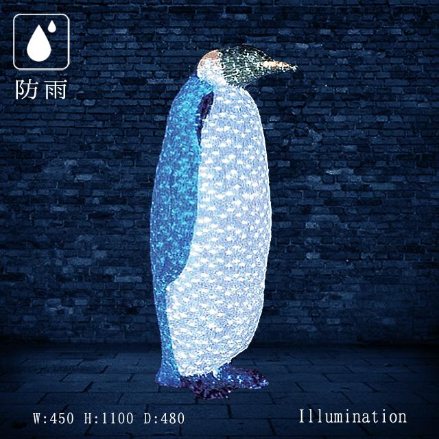 業務用 イルミネーション モチーフ 3D クリスマス 屋外 防雨 LED クリスタルグロー ペンギンB