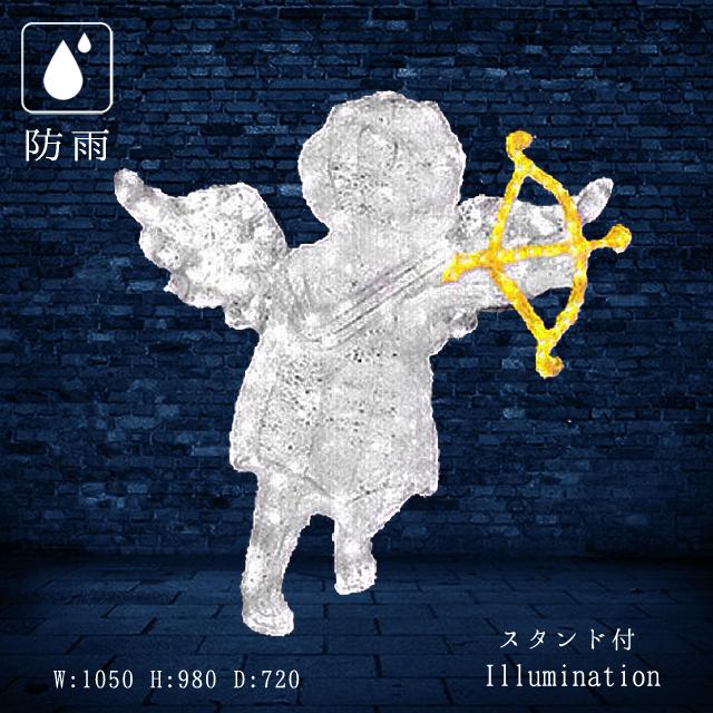 業務用 イルミネーション モチーフ 3D クリスマス 屋外 防雨 LEDクリスタルグロー キューピットボウ