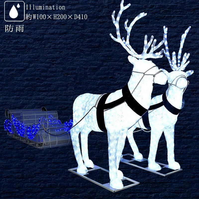 業務用 イルミネーション 特大モチーフ3D クリスマス 屋外 防雨 LED クリスタルグロー トナカイソリ