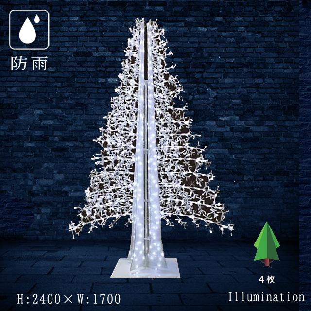 業務用 イルミネーション 大型モチーフ 3D クリスマス 屋外 防雨 LEDストリング アビエスツリー 4枚