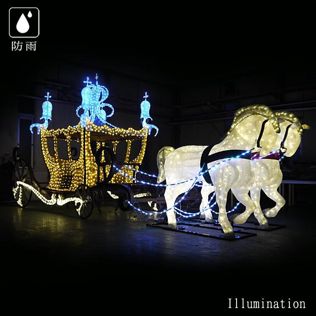 業務用 イルミネーション 特大モチーフ3D クリスマス 屋外 防雨 LED クリスタルグロー黄金の馬車