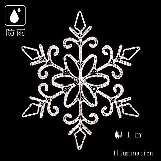 業務用 イルミネーション 大型モチーフ 2D クリスマス 雪 屋外 防雨 LED ダイヤモンドスノー ホワイト