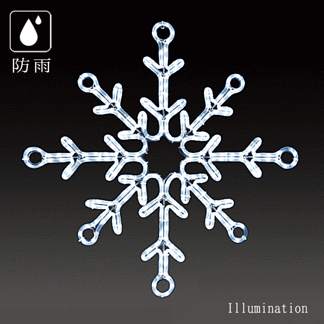 業務用 イルミネーション モチーフ 2D クリスマス 雪 屋外 防雨 LEDロープライト スノーリーフ (中) ホワイト