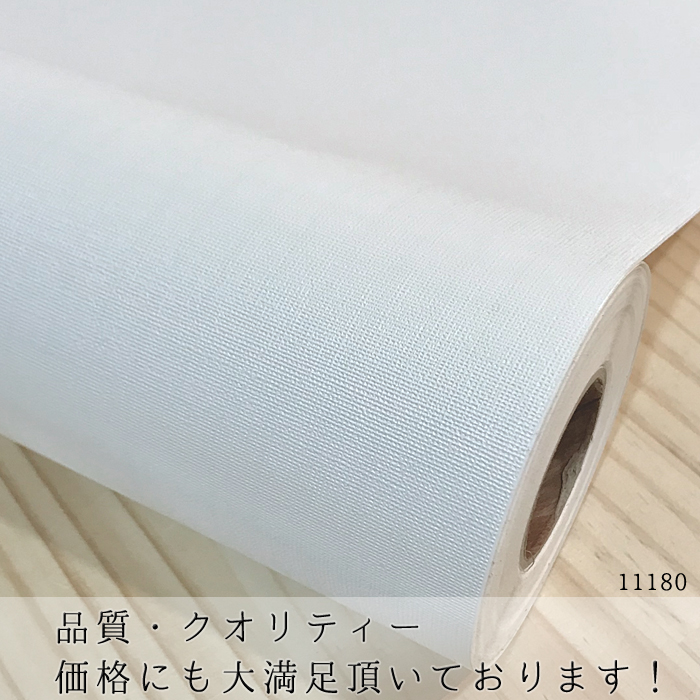 It Is A 1m Unit Reform Sheet Wall Paper Seal Cutting Sheet Adhesion Sheet Wallpaper Remake Seat Plain Fabric More Than Wall Paper 6m To Put Wall Paper