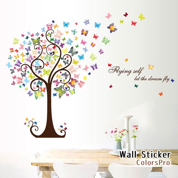 おしゃれでかわいいウォールステッカー ワンポイント貼るだけでおうちやお店の雰囲気が華やかに 窓や浴室にも 子供部屋 簡単DIY インスタ映え ウォールステッカー お得クーポン発行中 おしゃれ かわいい ツリー 英字 カラフル 壁飾り 花柄 Wallsticker 蝶々 木 壁デコシール インテリアシール メーカー公式ショップ 貼ってはがせる