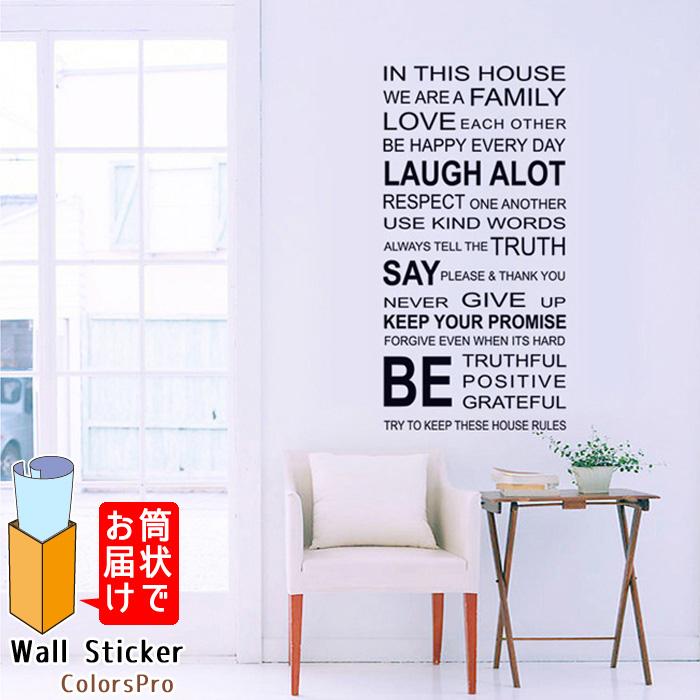 おしゃれでかわいいウォールステッカー ワンポイント貼るだけでおうちやお店の雰囲気が華やかに 窓や浴室にも 注文後の変更キャンセル返品 子供部屋 おすすめ 簡単DIY インスタ映え ウォールステッカー テキスト フォント ロゴ おしゃれ タイポグラフィ アルファベット 文字 Wallsticker はがせる 壁飾り 英文 ウォールシール ウォールシート インテリアシール 英語 カフェ モノトーン 英字