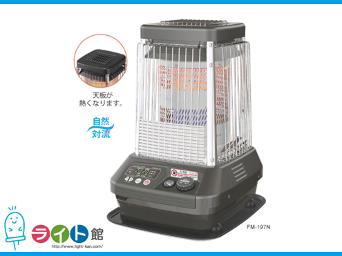 ダイニチ工業 業務用石油ストーブ FM-197N【代引き不可商品】