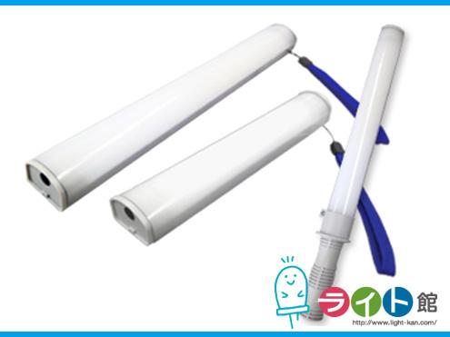 日機 充電式LEDハンディーライト NLB06V
