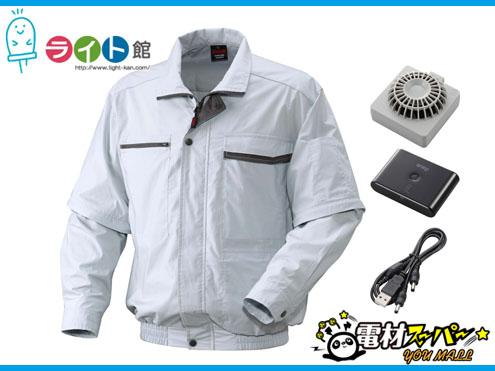 RYOBI リョービ充電式クーリングジャケット BCJーL2 熱中症対策 ファン付作業服  ★Lサイズのみとなります。