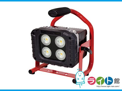日動工業 着脱式LEDチャージライトキューブ 40W BAT-RE40CS