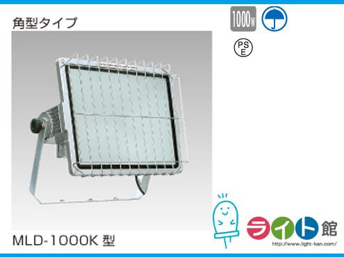 HATAYA 1000W型メタルハライドライト【屋外用】 MLD-1000K