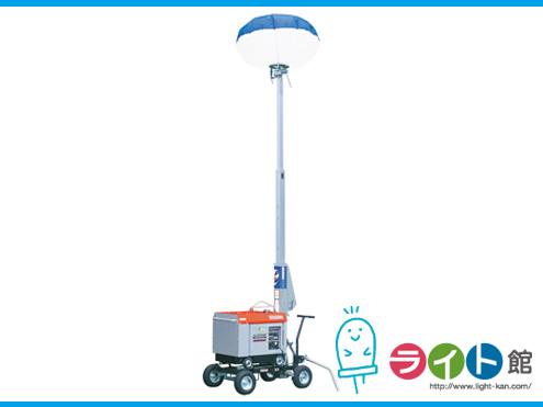 やまびこ産業(新ダイワ)バルーン投光器 SBL133IDG-BS (60HZ用) 夜間工事照明【代引き不可商品】