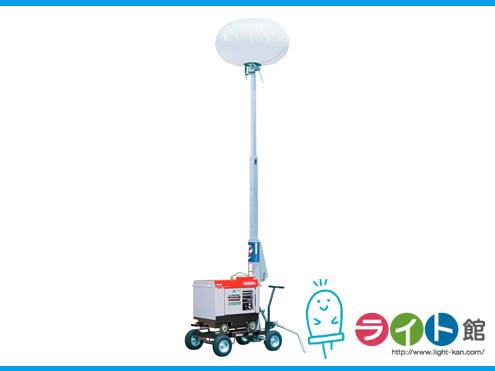 やまびこ産業(新ダイワ)バルーン投光器 SBL133IDGC-AF (50HZ用) 夜間工事照明【代引き不可商品】