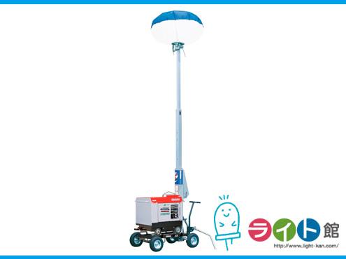 やまびこ産業(新ダイワ)バルーン投光器 SBL133IDGC-BS (60HZ用) 夜間工事照明【代引き不可商品】