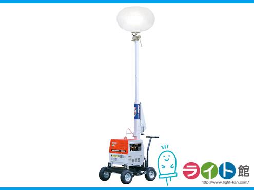 やまびこ産業(新ダイワ) LEDバルーンバッテリー投光器 LEDバッテリータイプ SBL120LBG-F 【代引き不可商品】
