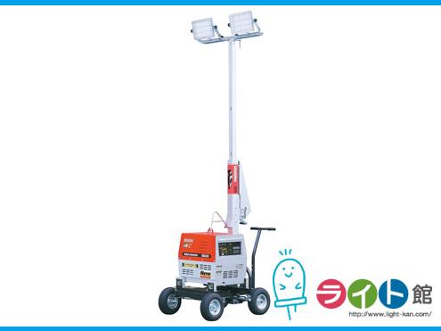 やまびこ産業(新ダイワ) バッテリー式LED投光器 SL220LBG 【代引き不可商品】