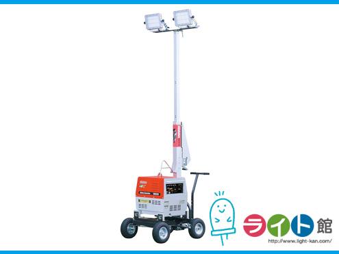 やまびこ産業(新ダイワ) バッテリー式LED投光器 SL220LBG-I 夜間工事照明【代引き不可商品】