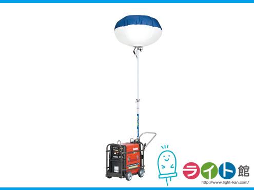 やまびこ産業  LEDバルーンバッテリー投光器 LEDバッテリータイプ SMB240LLG-S 【代引き不可商品】