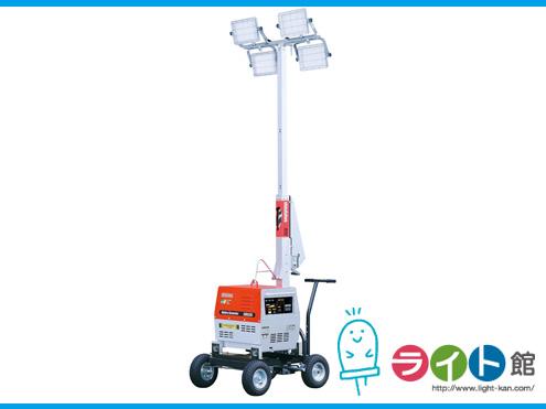 やまびこ産業(新ダイワ)夜間工事照明 バッテリー式LED投光器 SL420LBG 【代引き不可商品】