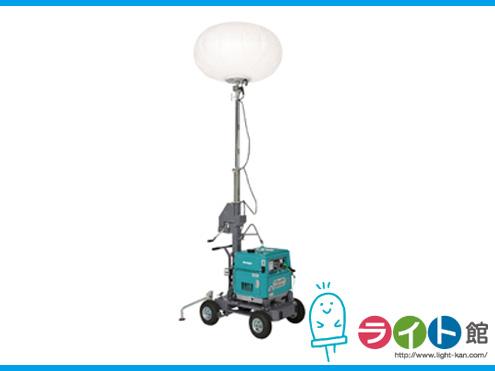 デンヨー バルーン投光器 メタルハライドランプ BL-101GW【代引き不可商品】