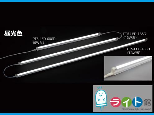 ジェフコム LEDパラスリム PT5-LED-18SD 【昼光色】