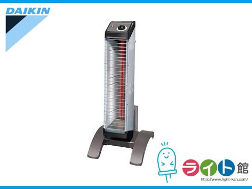 ダイキン セラムヒート 遠赤外線暖房機  ERK10NS 【代引き不可商品】